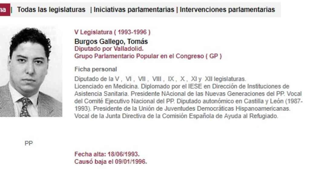 Primera ficha de Tomás Burgos en el Congreso con la licenciatura que no tiene.
