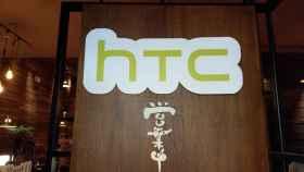 El HTC U12 confirma características gracias a una operadora
