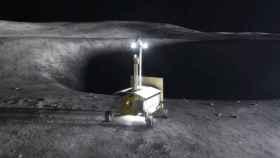 resource prospector la nasa la luna exploración lunar