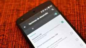 Qué es ADB en Android y para qué se sigue utilizando