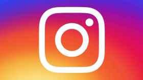 Historias de Instagram con música, el secreto escondido en la aplicación