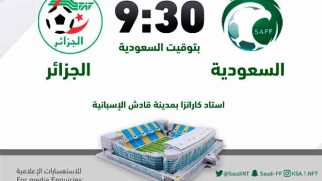 Cartel que anuncia el amistoso entre Arabia Saudí y Argelia en Cádiz.