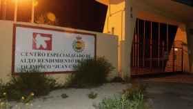 Imagen de la entrada al campo de tiro de Las Gabias donde han ocurrido los hechos.