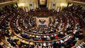 Fotografía del interior del Congreso de los Diputados.