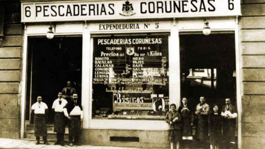 Pescaderías Coruñesas, en la calle Recoletos 12,  en los años 50