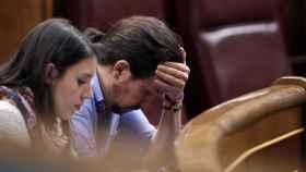 Montero e Iglesias en el Congreso de los Diputados.