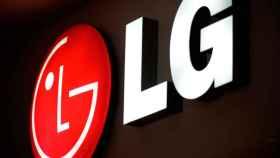 LG presentaría más móviles en junio: el LG V35S junto a los X5 y X2