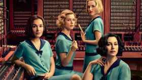 Las chicas del cable.