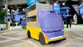 g plus alibaba robot que entrega paquetes con reconocimiento facial