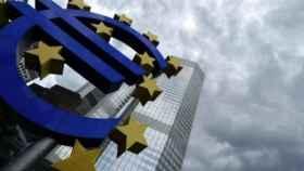 La sede del Banco Central Europeo.