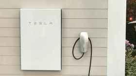 Un cargador de Tesla.