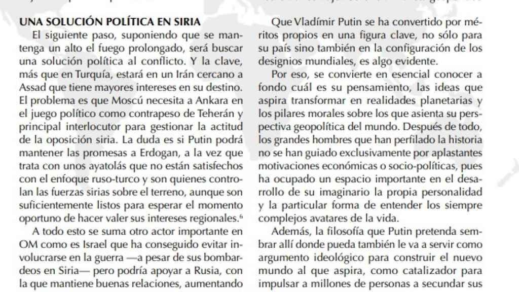 Artículo escrito por Pedro Baños en la revista 'Ejército español'