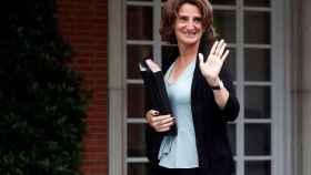 La vicepresidenta cuarta del Gobierno y ministra para la Transición Ecológica Teresa Ribera.