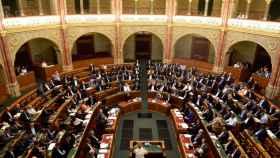 Imagen del Parlamento de Hungría