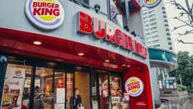 Un restaurante de Burger King.