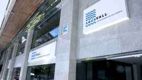El TSJ de Castilla y León confirma que Aquavall cobró el agua de forma ilegal