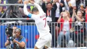 Cristiano Ronaldo durante un partido con Portugal. Foto: Instagram (@portugal)