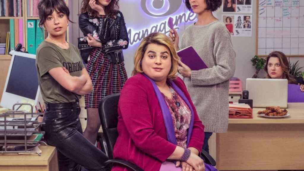 Fotograma de Paquita Salas, serie de Netflix realizada en España.