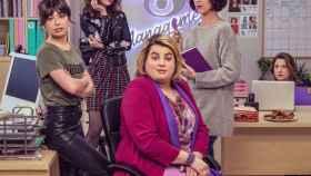 Fotograma de Paquita Salas, una de las series que Netflix produce en España.