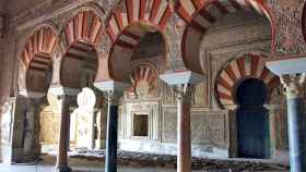 El Salón Rico de Medina Azahara.