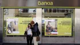 Una sucursal de Bankia, en una imagen de archivo.
