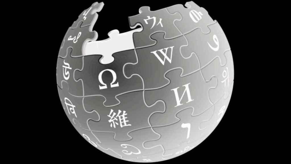 wikipedia cerrada