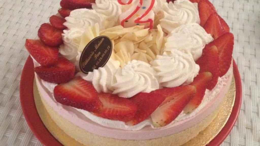 Tarta del segundo cumpleaños de su hijo Joseph el 7 de mayo.
