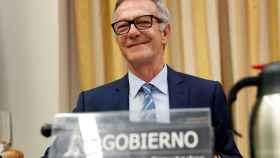 José Guirao. EFE.