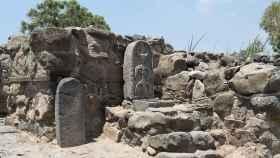 Ruinas de Zer