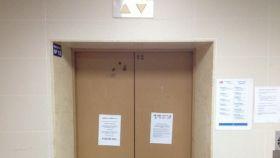 Imagen de uno de los ascensores del Hospital La Paz en Madrid.