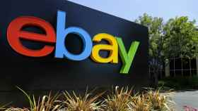 eBay se enfrenta al Amazon Prime Day con estas ofertas de locura