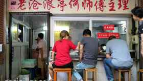 shanghai_comida_00