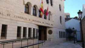 FOTO: Cámara de Comercio de Ciudad Real (EP)