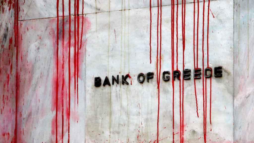 Pintadas en el Banco de Grecia.