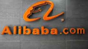 Imagen del logo de Alibaba.