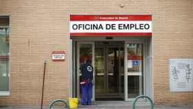 Entrada a una oficina de empleo.