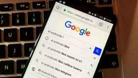La aplicación de Google pide que dones capturas en su última actualización