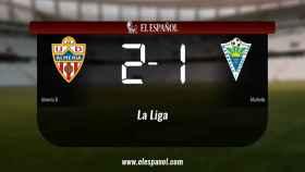 Los tres puntos se quedaron en casa: Almería B 2-1 Marbella