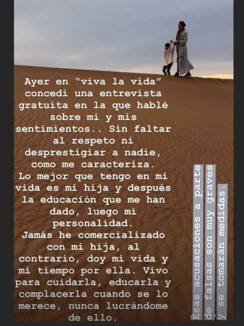 El anuncio de Elena Tablada vía Instagram.