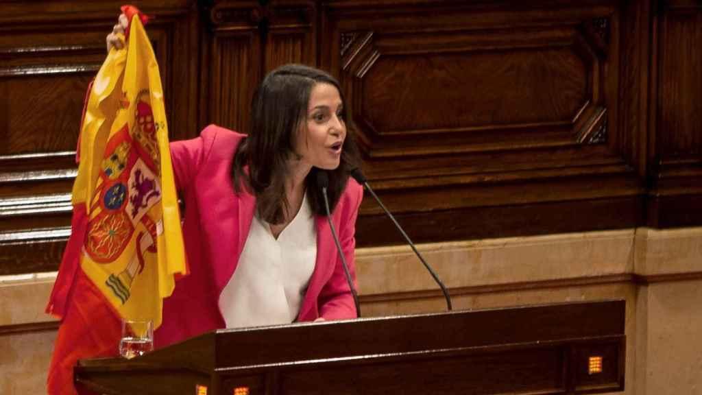 La líder de Cs en Cataluña, Inés Arrimadas, este miércoles en el Parlament.