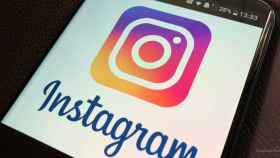 Instagram no funciona y no permite cargar las noticias (actualizado)