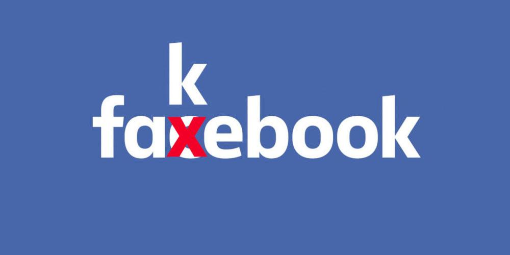 facebook fakebook fake news
