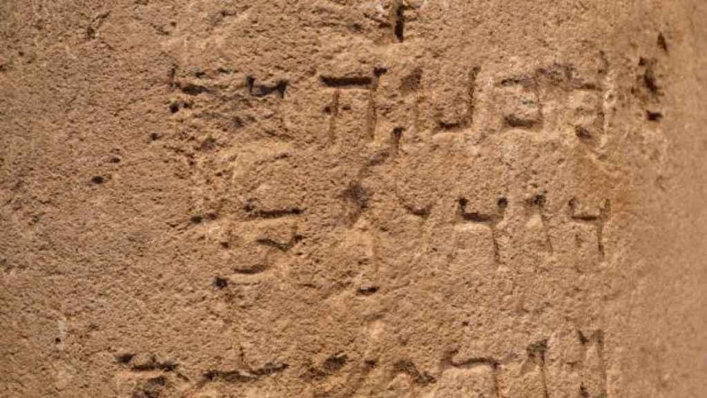 Hallada la inscripción hebrea Jerusalén en una piedra de 2.000 años.