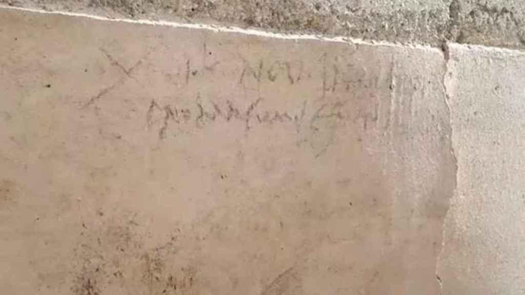 La inscripción que recoge la fecha de la erupción del Vesubio.