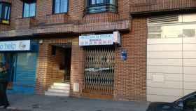 La administración de lotería donde trabajaban Rafael y su hijo.