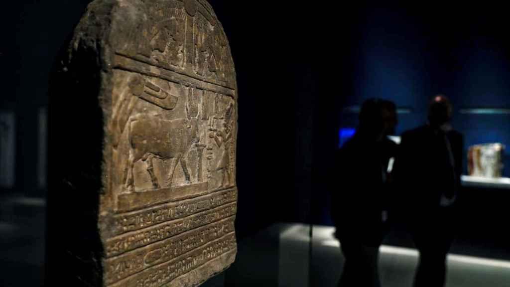 Estela del faraón Ptolomeo II.