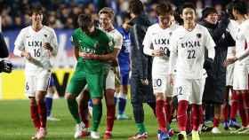 Los jugadores de Kashima Antlers celebran el pase a la final. Foto:  www.so-net.ne.jp
