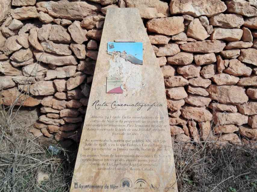 Lugar exacto donde interceptaron a la pareja y mataron a Curro Montes