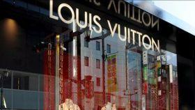 Tienda de Louis Vuitton