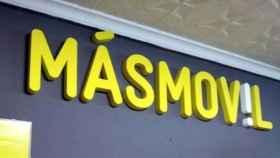 Imagen de una tienda de MásMóvil.